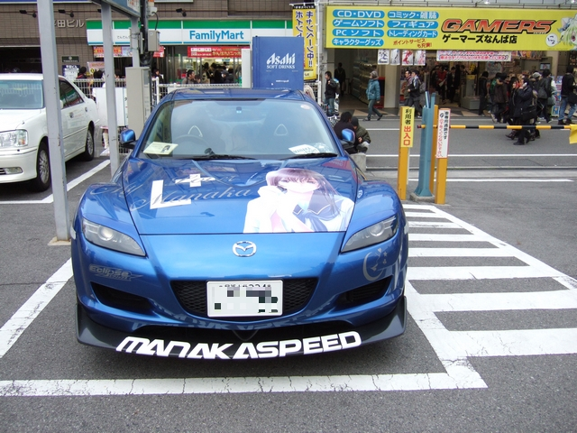 2010 0221-2