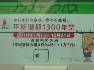DSCN2319_convert_20100421215649.jpg