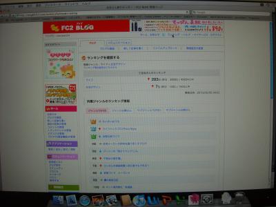 DSCN2363_convert_20100505103937.jpg