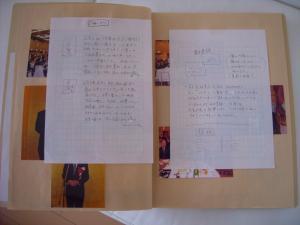 DSCN2398_convert_20100516120134.jpg