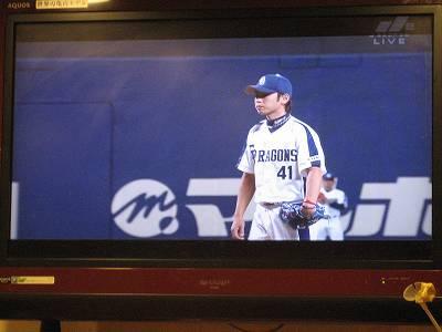 店内でのプロ野球中継