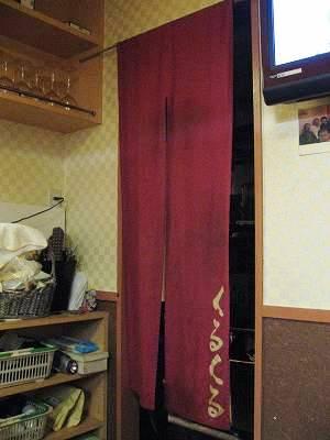 店内の暖簾
