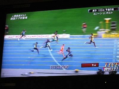 世界陸上 男子100m予選のゴール前