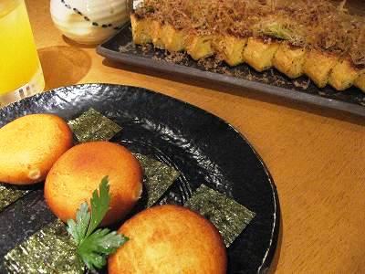 揚げチーズ餅とこんこん焼き