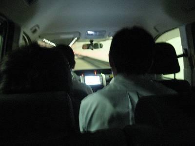 帰りの車中