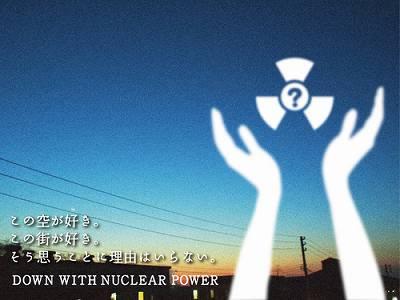 復興支援ポスター DOWN WITH NUCLEAR POWER