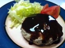 男でも作れる簡単節約料理生活-豆腐ハンバーグ