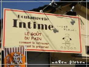 20100414-intime-08.jpg