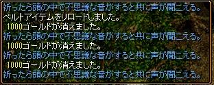 RedStone 12.02.13[02]