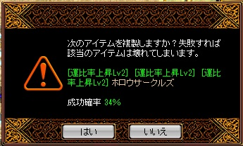 RedStone 12.02.13[05]