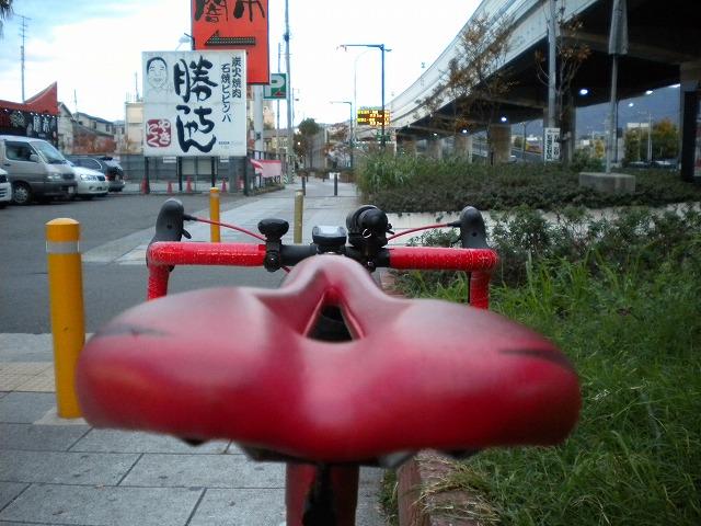 10.11.27 明石 風の散歩道001