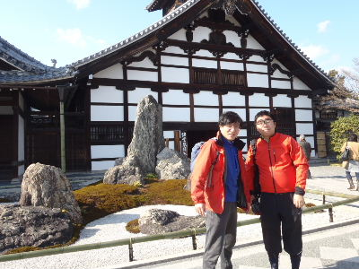 世界遺産・天竜寺