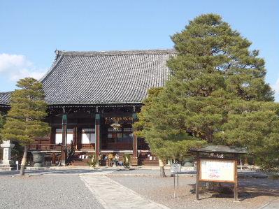 清涼寺 (2)