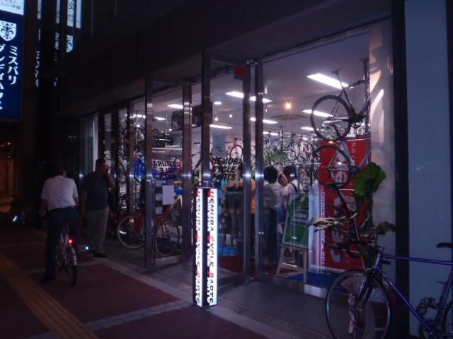ウエパー梅田店