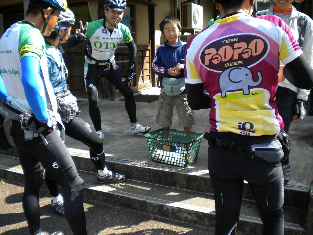 miyama1017_16.jpg