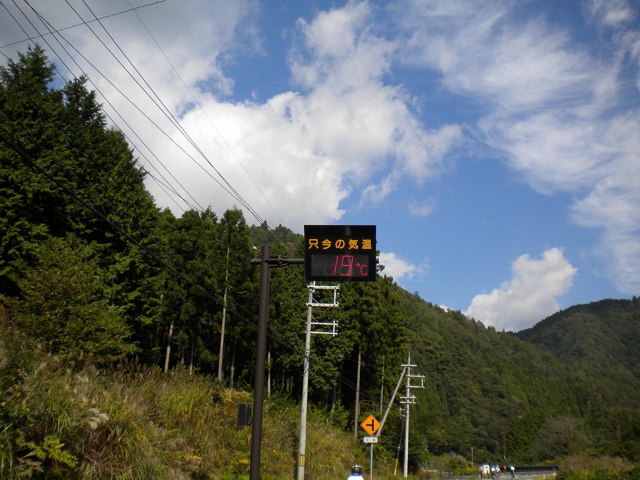 miyama1017_18.jpg