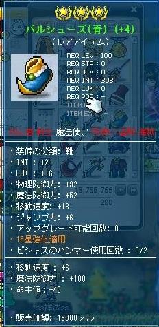 201303260421019a6.jpg