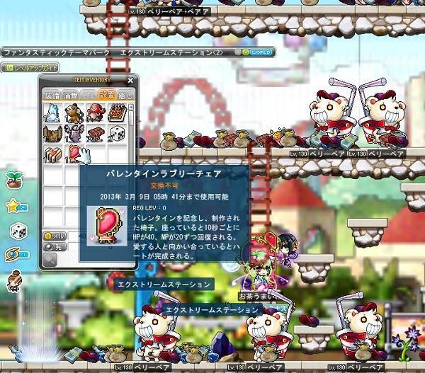 Maple130207_054145.jpg