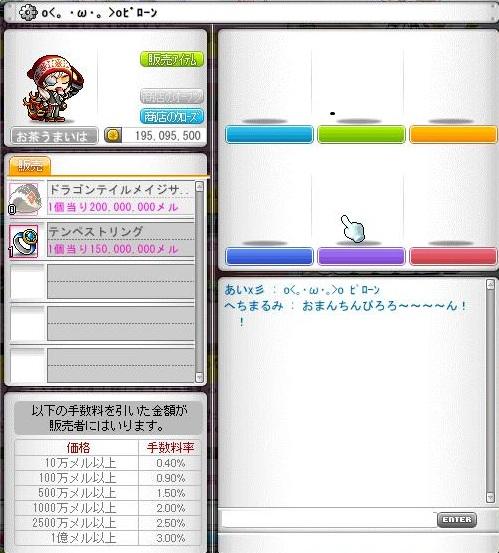 Maple130212_220313.jpg