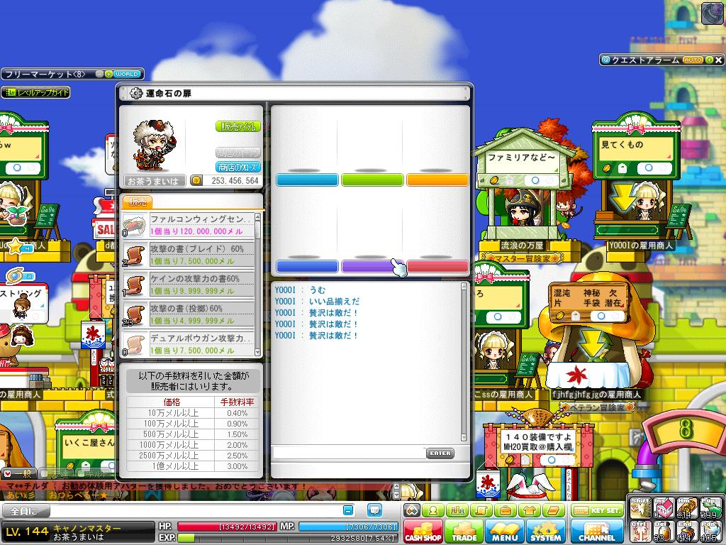 Maple130301_000348.jpg