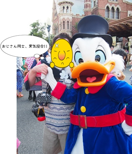 P8220881.jpg