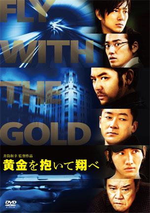 odt_dvd_sell_jkt_h1_20130118214019.jpg