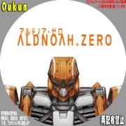 アルドノア・ゼロ.1