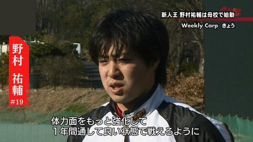 7野村kai