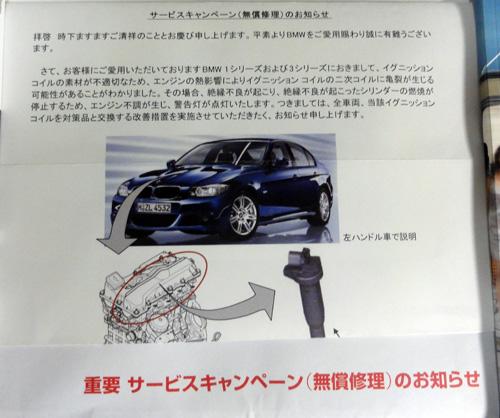 BMW92.jpg