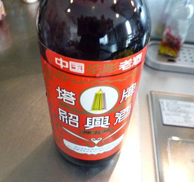 春野菜紹興酒