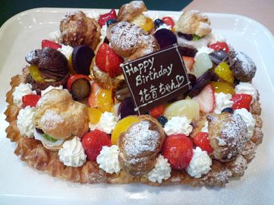 ハッピーお花みたいなケーキ