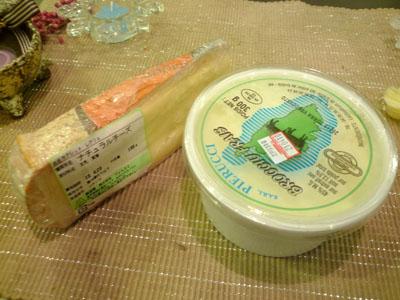 マグロサラダチーズ2種類