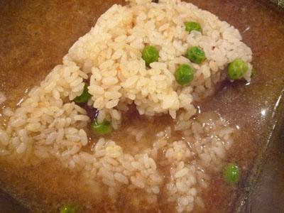 りんさん鍋火鍋雑炊