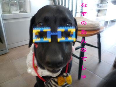 モトキのメガネのミニロゴブロックのコピー