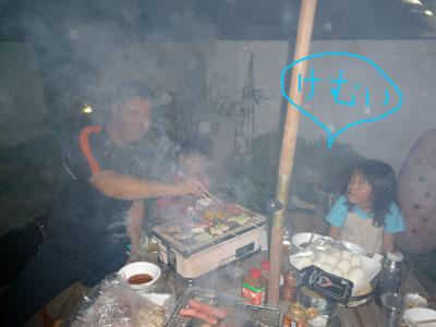 BBQなんか煙がすごい。。。