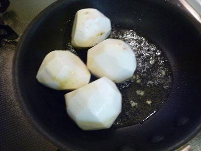里芋お米おちた