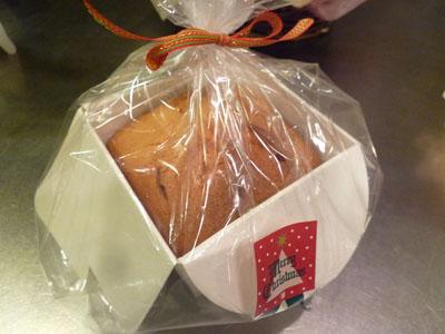 クリスマスアーモンドケーキ