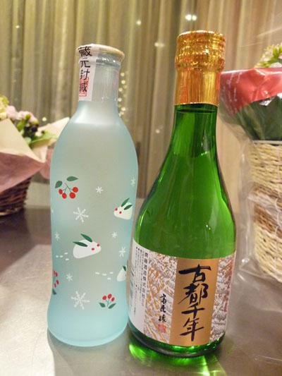 ゆりたん日本酒