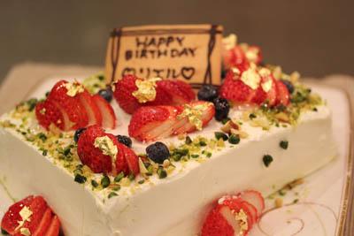 りえるのケーキ3