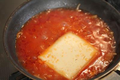 ほほ肉パスタ2チーズ豆乳