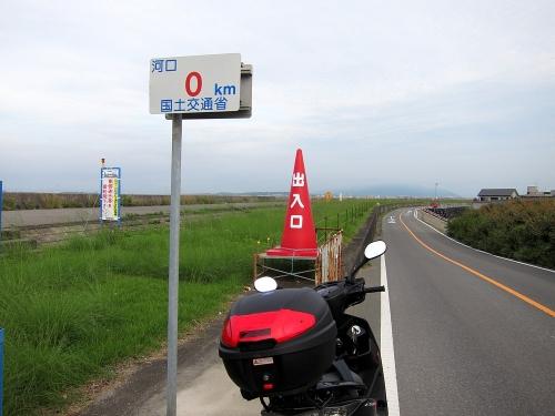 長良川川上り 長良川0kmポスト