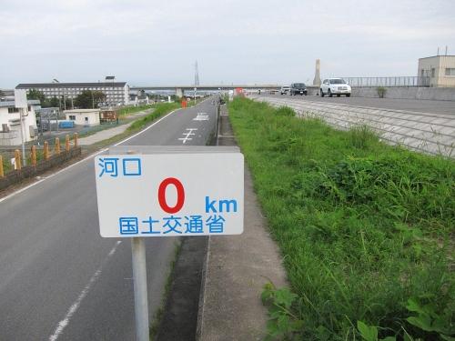 長良川川上り 木曽川0kmポスト