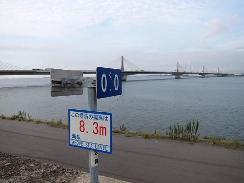 長良川川上り 長良川河口 0kmポスト