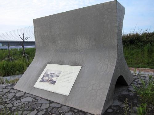 長良川川上り 桑名市伊勢湾台風記念館2