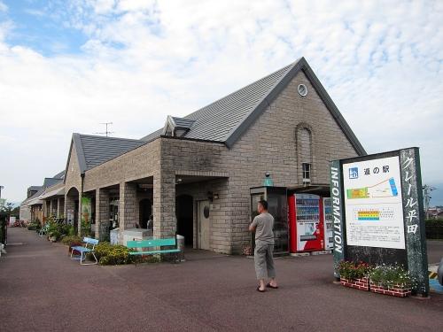 長良川川上り 道の駅クレール平田