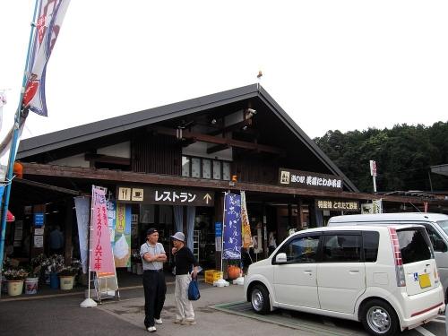 長良川川上り 道の駅美濃にわか茶屋