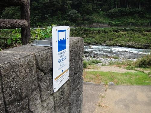 長良川川上り 台風23号実績浸水深と長良川