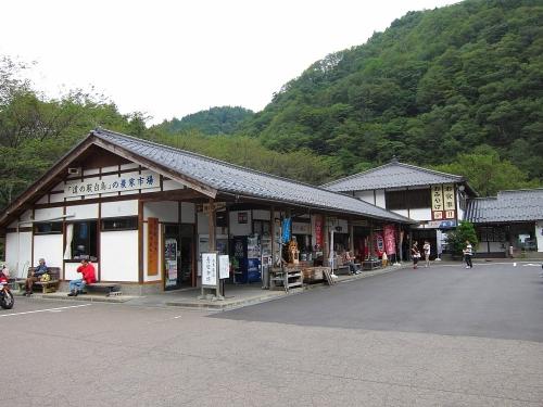 長良川川上り 道の駅白鳥