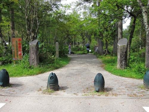 長良川川上り 分水嶺公園