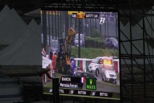 2014F1日本GP決勝 サーキットビジョン